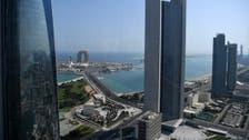Abu Dhabi taps debt market after Qatar's $10 bln bond sale