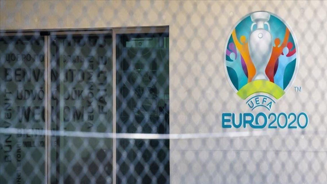 كرة أوروبا