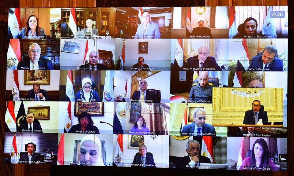 اجتماع افتراضي لمجلس الوزراء المصري