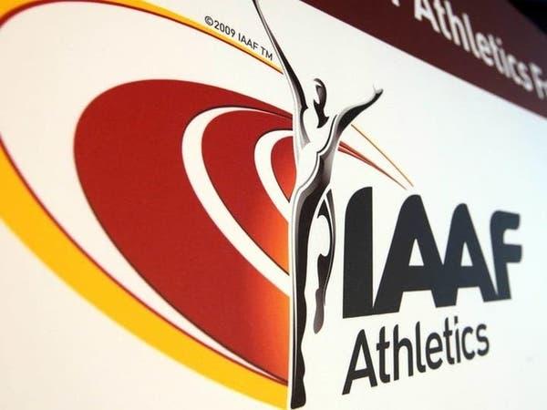 رسمياً.. تأجيل بطولة العالم لألعاب القوى إلى 2022