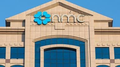 الإمارات.. تجميد الحسابات المصرفية يمتد لكبار المساهمين في nmc
