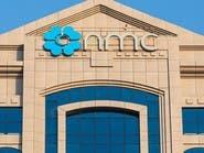 رئيس NMC الجديد: سنلاحق المختلسين والديون 6.6 مليار دولار