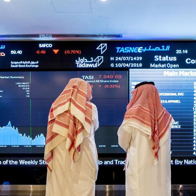 سهم أرامكو يقتنص سيولة 126 مليون ريال.. وتداولات السوق 6.5 مليار