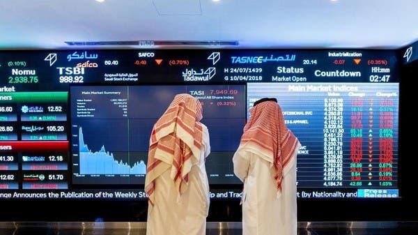 مؤشر السوق السعودي يحافظ على مستواه فوق 7  آلاف نقطة
