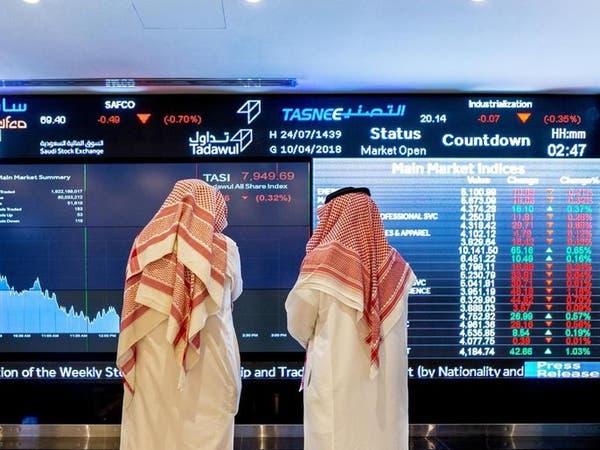 بقيادة السعودية.. الأسهم الخليجية تقفز مع صعود النفط