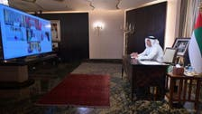 GCC interior ministers hold 37th meeting through video conferencing