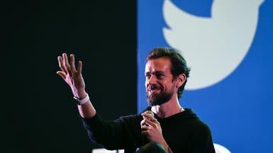 "رئيس ""تويتر"": قرار حظر ترمب يشكل سابقة خطرة"