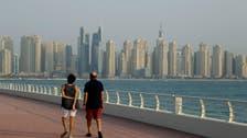 Coronavirus: Dubai suspends marriage, divorce during lockdown