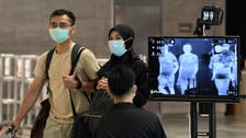 Singapore reports most COVID-19 cases in eight months amid airport cluster