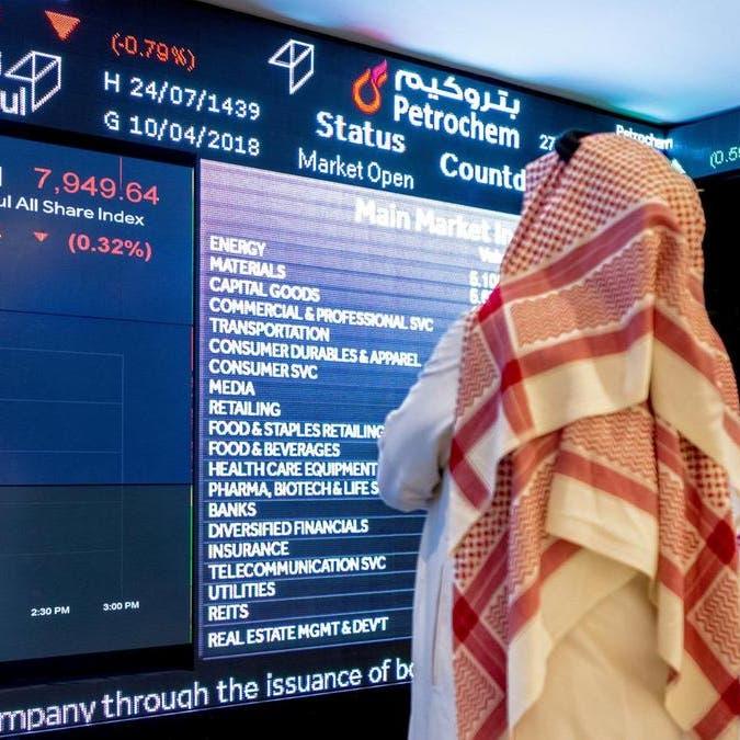 سوق الأسهم السعودية تحقق أكبر صعود يومي في أكثر من 6 أشهر
