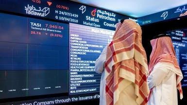 ترحيب خاص من الأسهم السعودية مع بدء عودة الحياة لطبيعتها