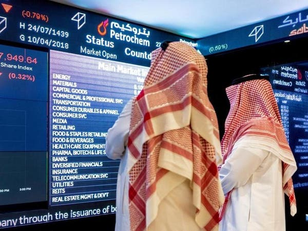 مؤشر سوق السعودية على بعد نقاط من محو خسائر العام