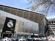 ريال مدريد يعلن موافقة اللاعبين والمدربين على خفض الأجور