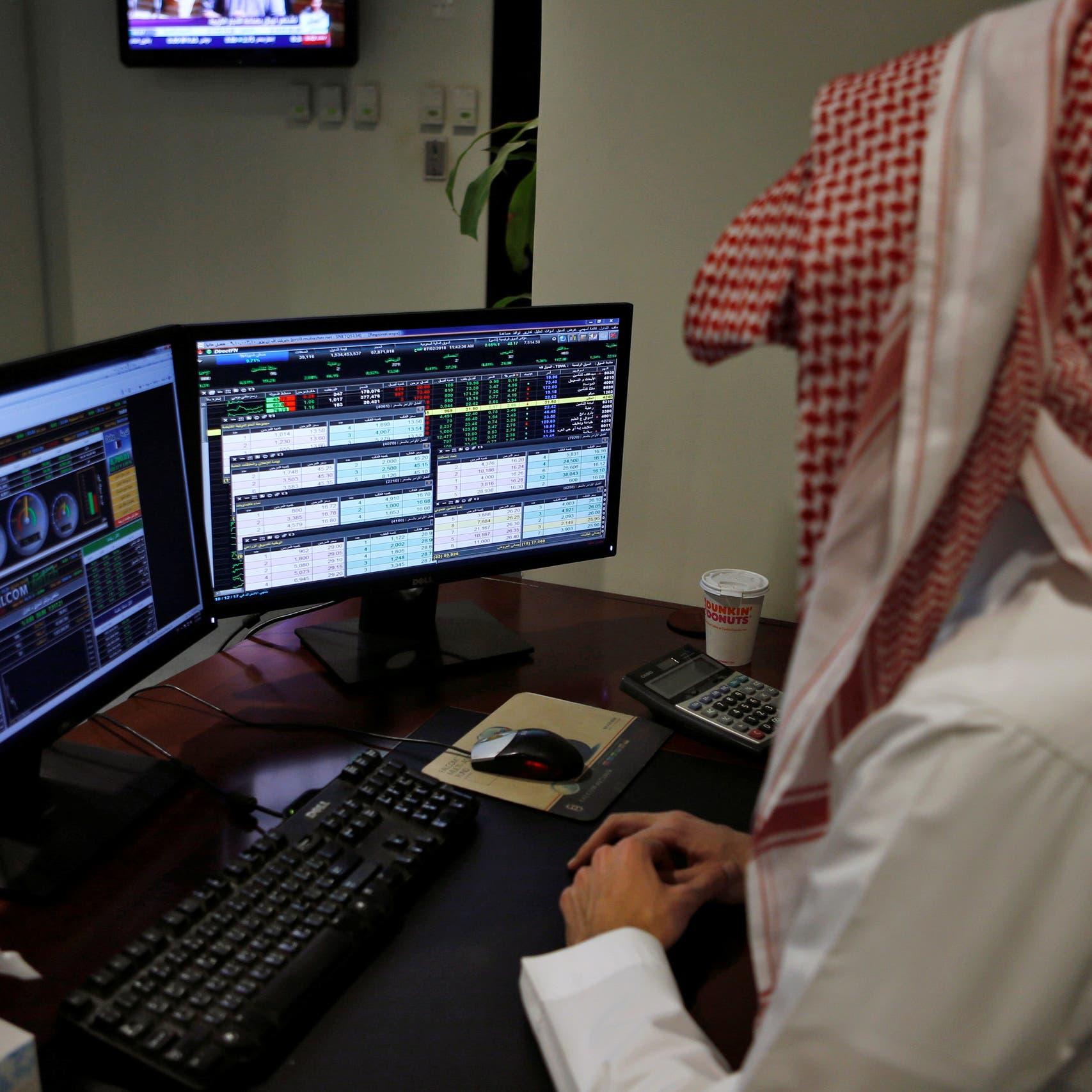 باستثناء أرامكو.. 28 مرة مكرر ربحية السوق المالية السعودية
