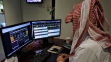 مكاسب القطاع المالي تدعم الأسهم السعودية