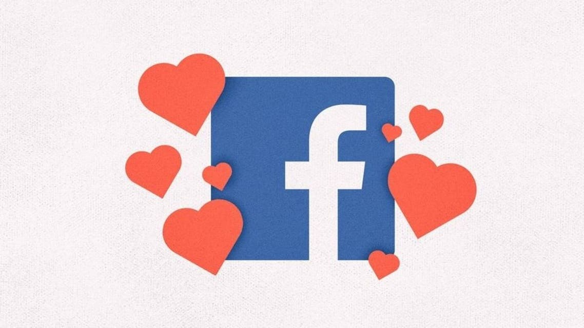 acastro_180501_1777_facebook_dating_0003.0