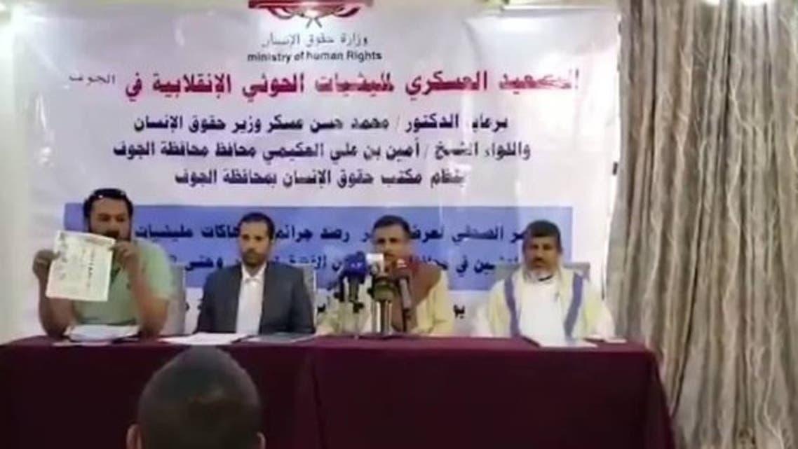 انتهاكات الحوثي