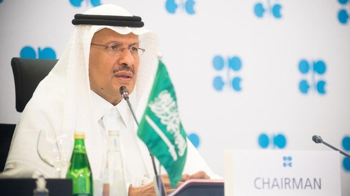 وزير الطاقة السعودي عبدالعزيز بن سلمان مناسبة