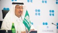 وزير الطاقة السعودي: أوبك+ يمكن أن تعقد اجتماعاً بأكتوبر لدعم النفط