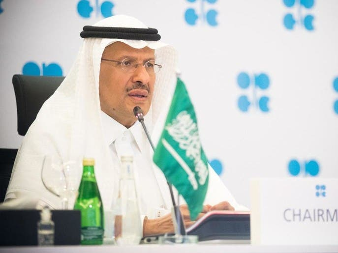 وزير الطاقة: السعودية تقود الجهود لمستقبل الطاقة الخضراء
