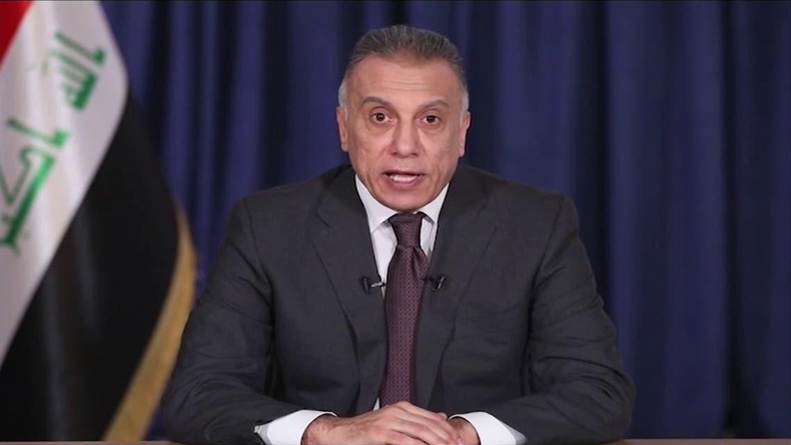 مصطفى الكاظمي