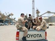 استمرار الخروقات الحوثية للهدنة الأممية في الحديدة