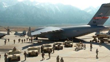 میدان هوایی بگرام در شمال کابل آماج حملات موشکی قرار گرفت