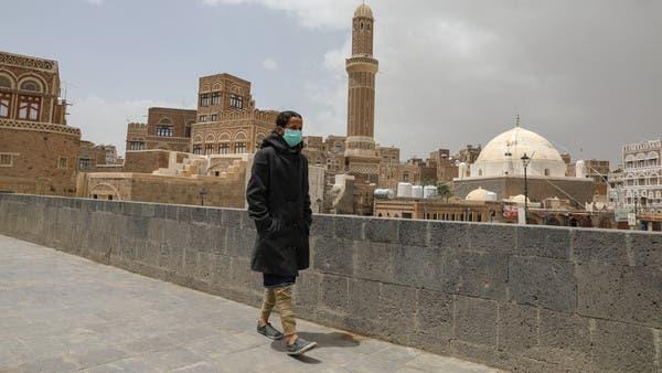ترحيب عربي بإعلان التحالف وقف إطلاق النار الشامل باليمن
