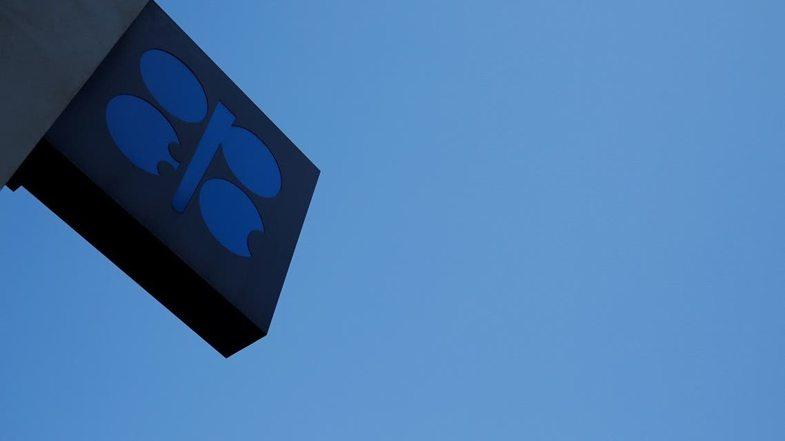 The logo of the Organisation of the Petroleum Exporting Countries (OPEC) sits outside its headquarters in Vienna. (Reuters)