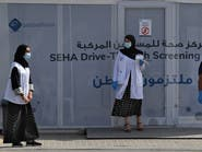 الإمارات تسجل331 إصابة جديدة بكورونا وحالتي وفاة