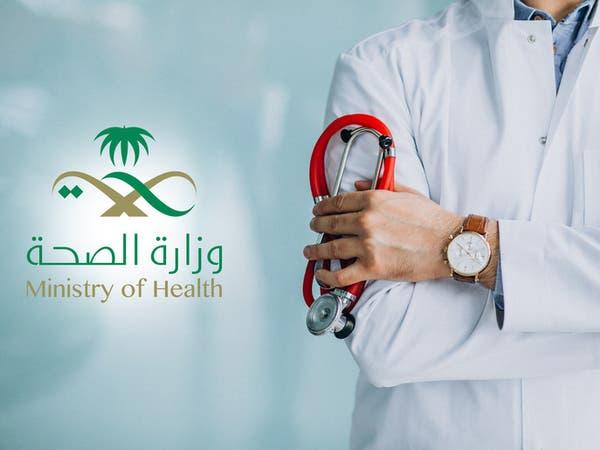 السعودية: منصة وطنية لتمكين الراغبين في التطوع الصحي
