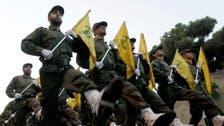 Hezbollah spy hunter's murder mystery