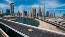 Dubai goes digital: Residents to get UAE PASS smart ID soon