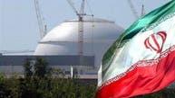 کارشناسان آمریکایی: ایران یک تاسیسات تسلیحات اتمی پنهانی دارد
