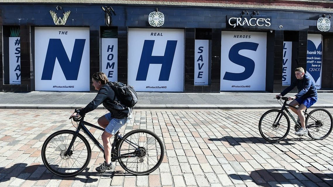 UK NHS Health
