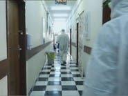 """جولة حصرية لـ""""الحدث"""" في مستشفى الفرات للمصابين بكورونا"""