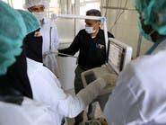 مقدمة من مركز الملك سلمان.. اليمن يتسلم دفعات جديدة لمواجهة كورونا