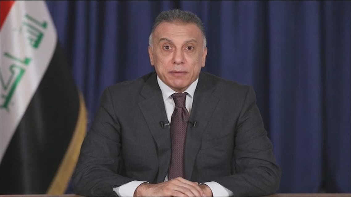THUMBNAIL_ الكاظمي: سيادة العراق خط أحمر وليست قضية جدلية