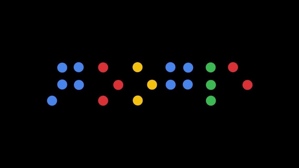 Workhorse_Google-Braille-Blog-Image_1500x750-1