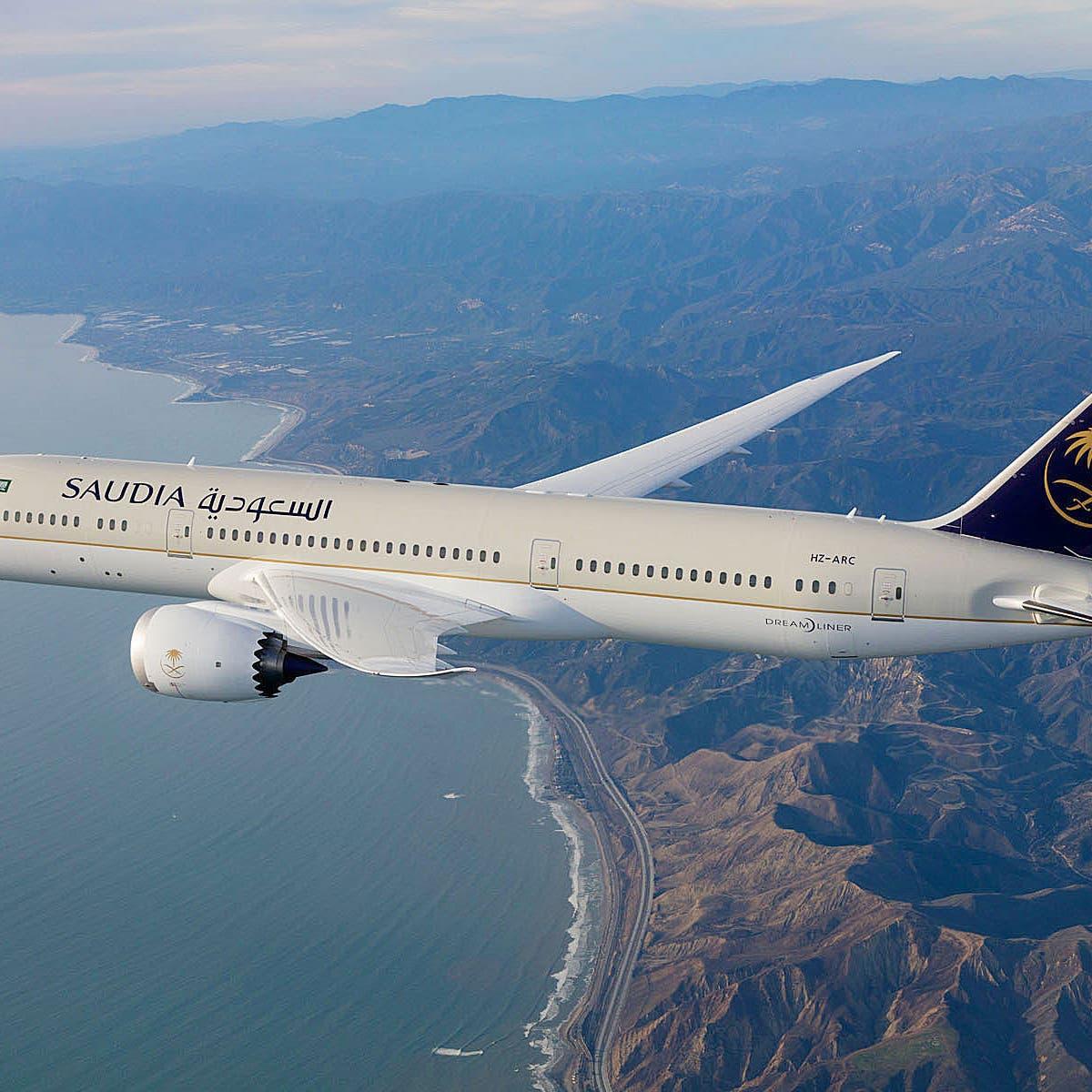 السعودية توفر نصف مليون مقعد لهذه الرحلات بزيادة 12%