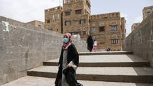 Yemen reports first two deaths from COVID-19 coronavirus