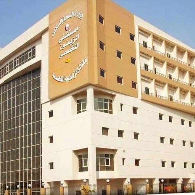 كورونا يقتنص أطباء مصر مجددا بـ 24 إصابة في مستشفى الزيتون