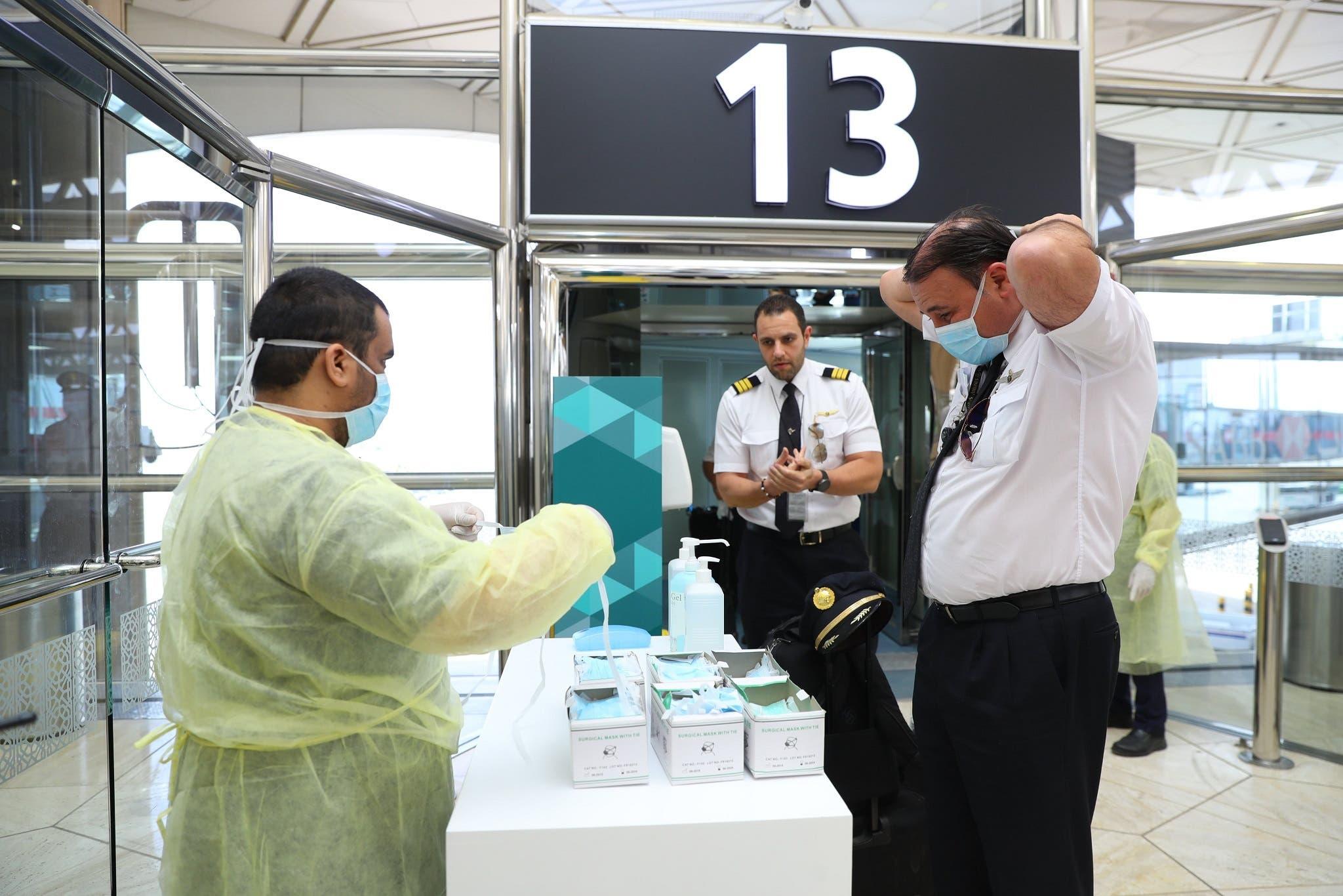 من مطار الملك خالد الدولي بالرياض