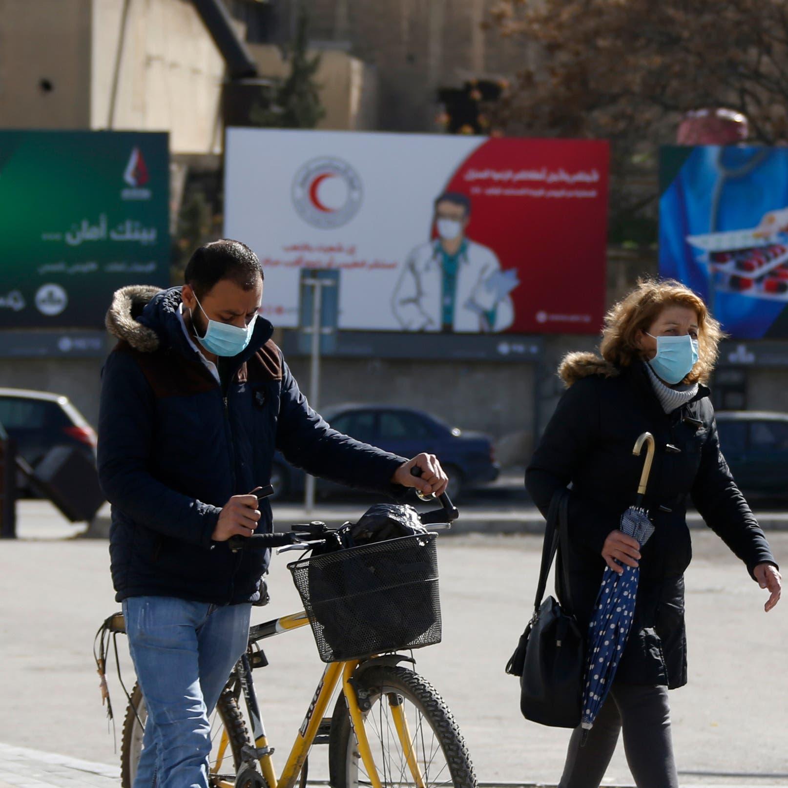 روسيا تؤكد تسجيل 19 إصابة بفيروس كورونا في سوريا