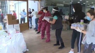 بغياب الدولة وتفشي كورونا.. حملة لمساعدة فقراء لبنان