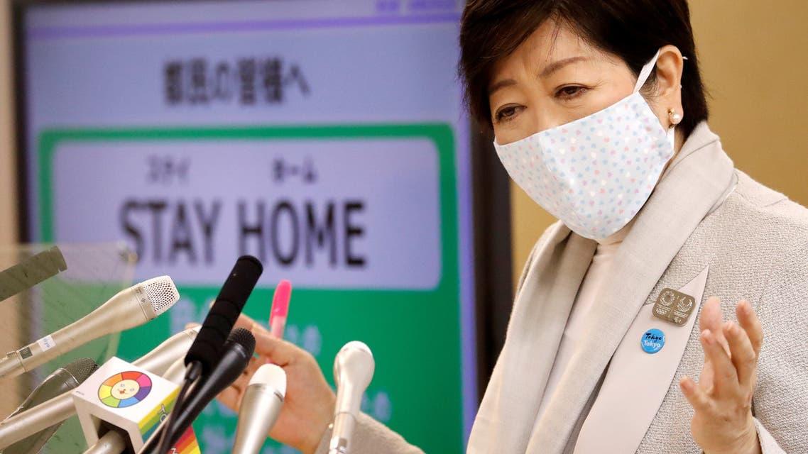Yuriko Koike - Reuters