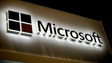 White House task force met to discuss Microsoft Corp's Exchange security weaknesses