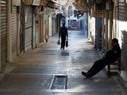 في اليونان.. خفتت ضوضاء البشر فسمع الباحثون طنين الأرض