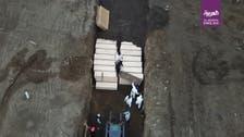 Watch: New York City laborers bury dead in potter's field amid coronavirus surge