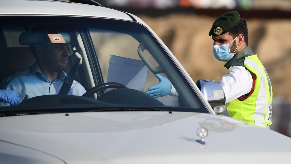 كورونا الإمارات مراقبة التصريح